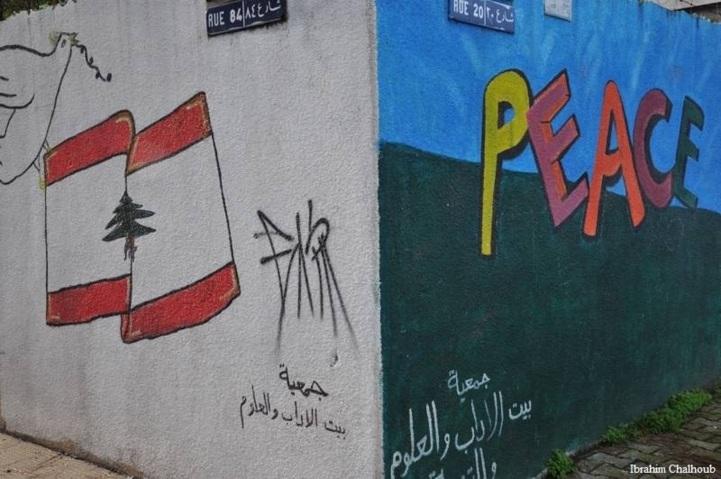 Contrairement à la réalité! Photo (C) Ibrahim Chalhoub