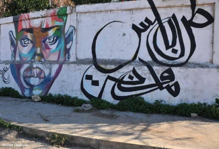 Tripoli est toujours vivante! Photo (C) Ibrahim Chalhoub