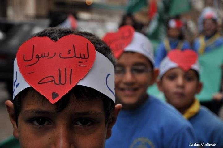 En cérémonie! Photo (C) Ibrahim Chalhoub