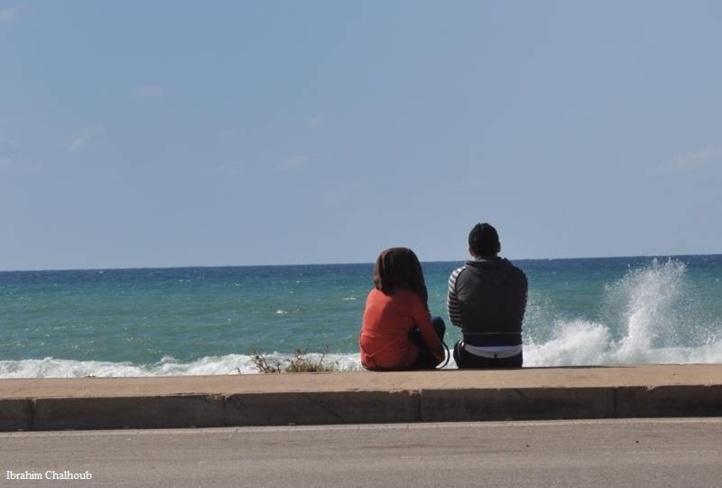 Je t'aime! Photo (C) Ibrahim Chalhoub