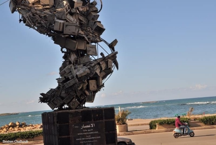 Ne tourne pas! Photo (C) Ibrahim Chalhoub