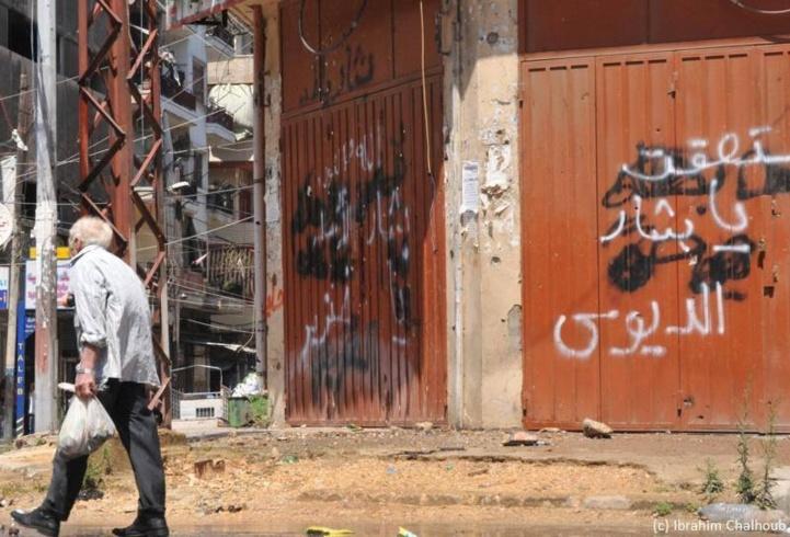 Sur les portes des magasins! Photo (C) Ibrahim Chalhoub