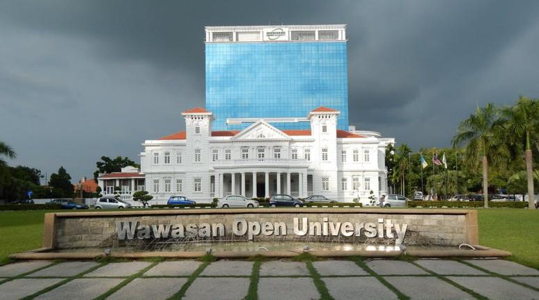 Wawasan Open University de Penang, Malaisie (2014) Henry M. Trotter/Wikimedia commons, CC BY-NC-SA