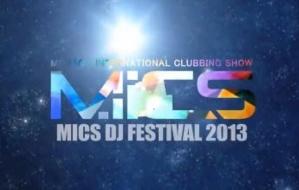 NRJ DJ Awards 2013 au MICS