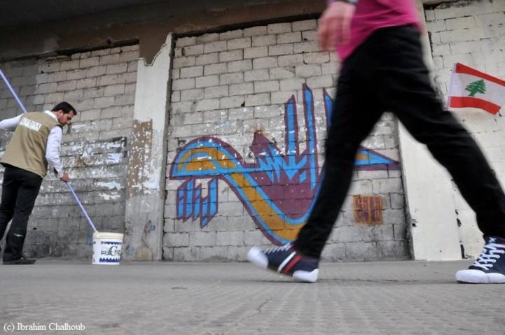 Pour une meilleure ville! Photo (C) Ibrahim Chalhoub