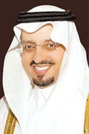 Le prince saoudien d'Asir, Faisal bin Khaled bin Abdul Aziz. Photo (c) Imam Muhammad ibn Saud Islamic University