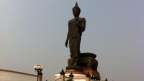Monument du Bouddha, sur la route d'Ayutthaya, près de Bangkok