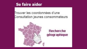 Cliquez ici pour accéder à la carte intercative officielle des lieux d'aides en France