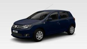 La Dacia Sandero. Cliquez ici pour accéder au site de L'Argus