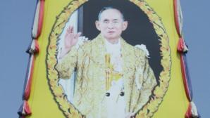Bhumibol Adulyadej Rama IX sur un poster en Thailande. Photo (c) Xiengyod