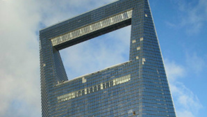 Le haut du World Finance Center. Photo (c) Erwin