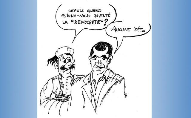 (c) Eric Seguinot