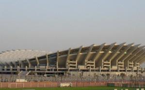 Stade international Jaber Al Ahmad dont l'inauguration est prévue pour le 18 décembre 2015. Image du domaine public.
