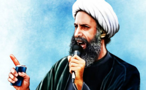Portrait de Nimr Baqer al-Nimr. Illustration (c) Abbas Goudarzi / Talkhandak