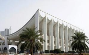 Assemblée nationale koweïtienne construite en 1982 par l'architecte danois Jørn Oberg Utzon. Photo (c) Bulent Inan.
