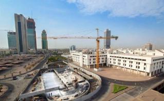 Site du ministère des Finances koweïtien en rénovation. Image du domaine public.
