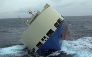Image capture vidéo du navire Modern-Express lors de son opération de remorquage