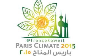Logo que l'Ambassade de France au Koweït a adopté tout au long de l'année 2015, à l'occasion de la Conférence Paris Climat 2015. Photo (c) Ambassade de France au Koweït