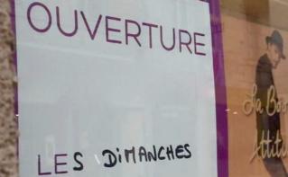 Commerce d'une ZTI parisienne. Image du domaine public.