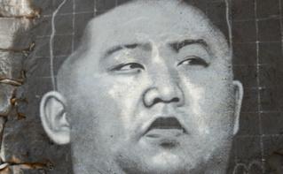 Portrait de Kim Jong-un (c) Thierry Ehrmann
