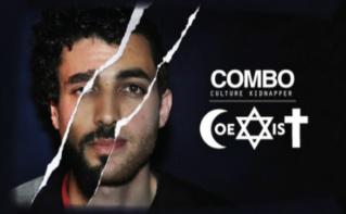 L'affiche de l'expo. Photo (c) Combo. Cliquez ici pour accéder au site