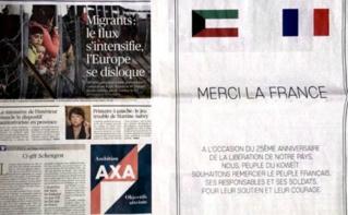 Un message koweïtien d'amitié pour la France publié le 26 février 2016 dans Le Figaro, à l'occasion de la célébration de la libération du Koweït. Photo (c) Bulent Inan.