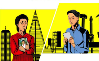 Illustration (c) Amnesty International