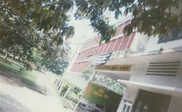 Faculté des arts de l'université de Rajshahi où enseignait Rezaul Karim Siddique. Photo © Shmitra.