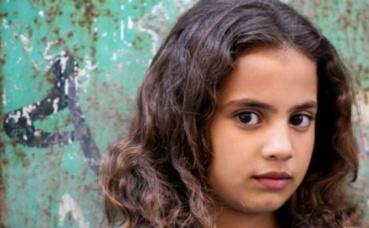 """Affiche de l'exposition """"Gaza, terre des vivants"""". Photo (c) Motaz Alaaraj"""
