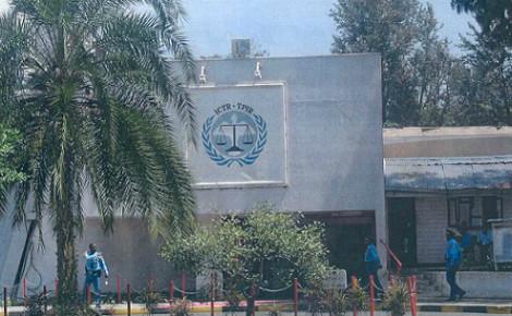 Les bâtiments qui abritaient le TPIR en Tanzanie. Photo (c) Tomsudani