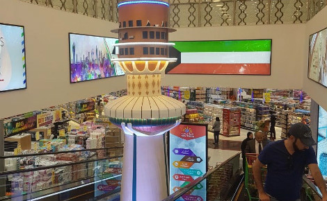 Entrée d'un hypermarché à Koweït City où se trouve une maquette de la tour koweïtienne de la Libération. Photo (c) Bulent Inan.