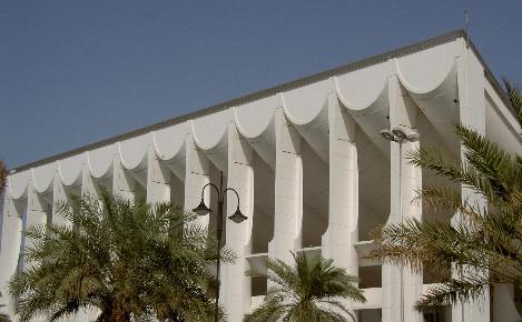 Parlement koweïtien construit en 1982 par l'architecte danois Jørn Oberg Utzon. Image du domaine public.