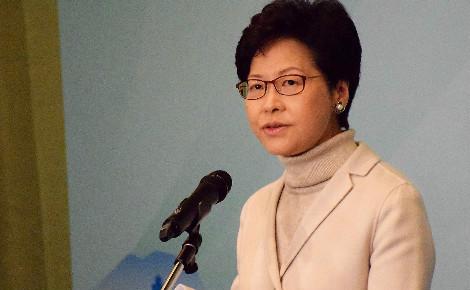 Carrie Lam, chef de l'exécutif de Hong Kong, élue le 26 mars 2017. Photo (c) Iris Tong.