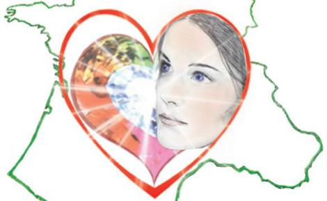 Cliquez ici pour accéder à la page Facebook de l'association Coeur de femmes