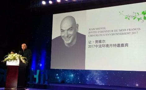 Jean Nouvel lors de la conférence de presse du MFCE le 16 octobre 2017 au Design Center de Shanghai. Photo (c) Caroline Boudehen