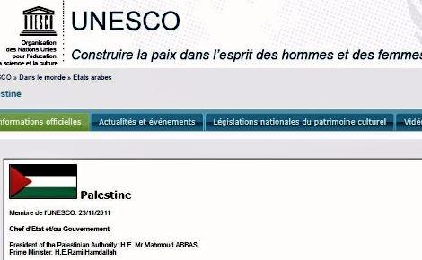 Copie écran de la page de la Palestine sur le site de l'Unesco. Cliquez ici pour y accéder