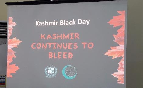 Le Cachemire continue à saigner. Photo prise par Hassan Bouyebri