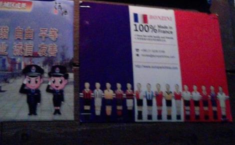 Restaurant français à Shanghai. Photo prise par Sarah Barreiros.