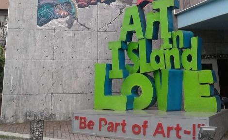 Le musée Art in Island aux Philippines. Photo prise par l'auteur.