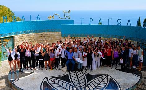 Prix d'écriture théâtrale 2018 au Centre Méditerranéen de Cap d'Ail. Photo (c) PEN Club de Monaco