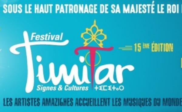 Affiche partielle du festival. Cliquez ici pour accéder à la page Facebook officielle