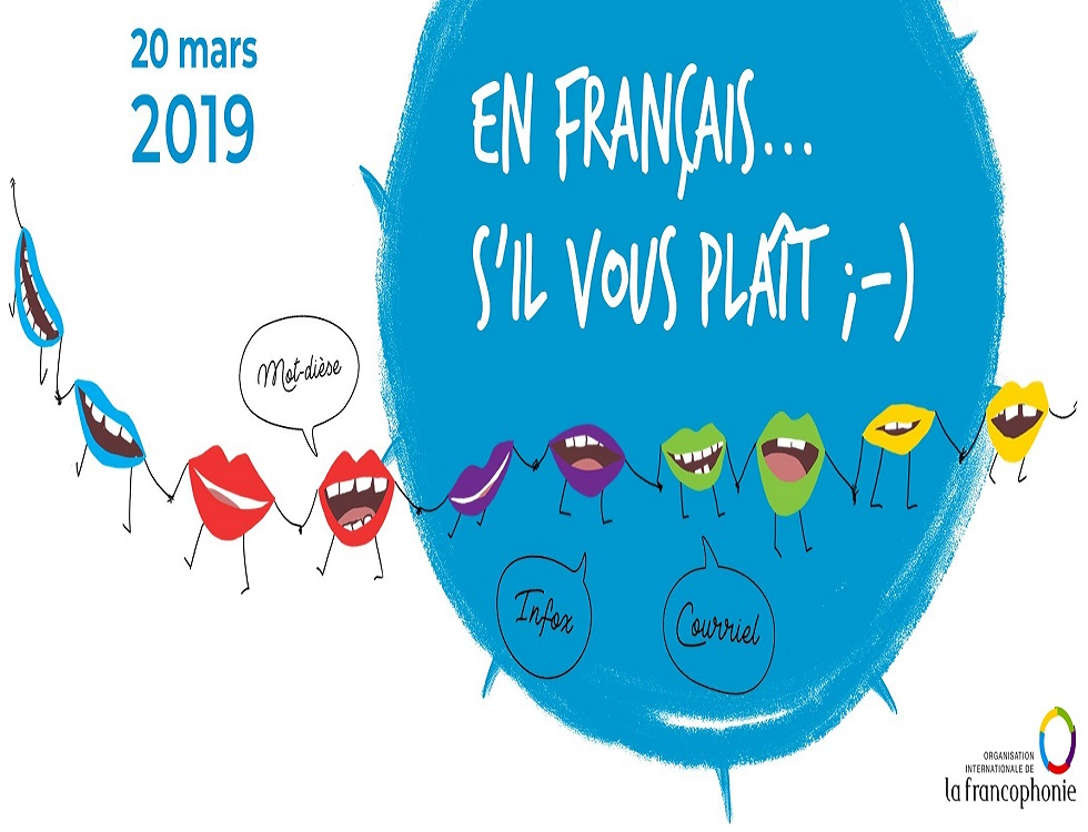 Photo d'illustration de la journée de la francophonie. (c) OIF
