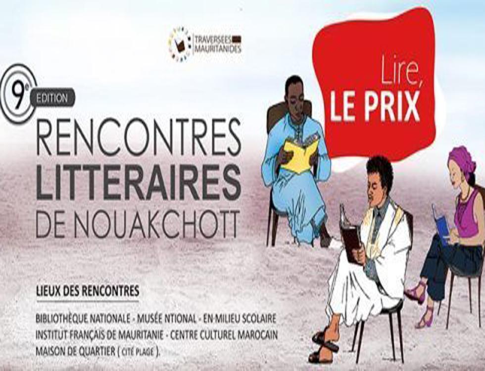 Affiche des rencontres littéraires de Nouakchott, organisées par l'Association Traversées Mauritanides, en janvier 2019. Photo (c) Association Traversées Mauritanides