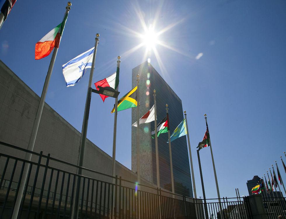Siège de l'ONU à New York. Photo : Chancellerie de l'Equateur.
