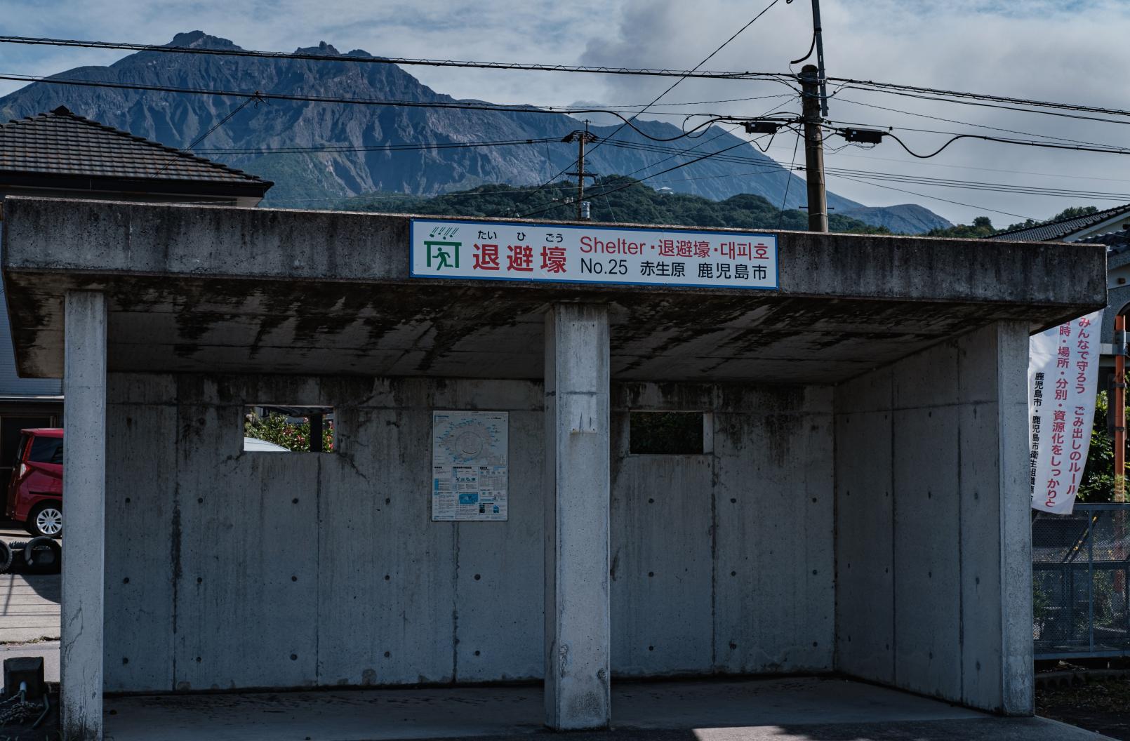 Un des abris présent sur les pentes du volcan ©Florent Guérout