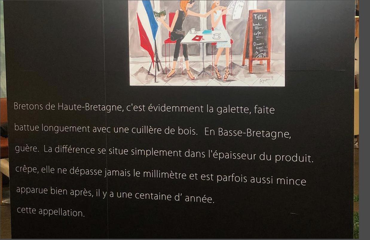 """Comme le résume Florent Gorges dans """"Anthologie du franponais"""" : """"ça ressemble au français, ça a l'odeur du français, mais ce n'est pas du français"""". ©Florent Guérout"""