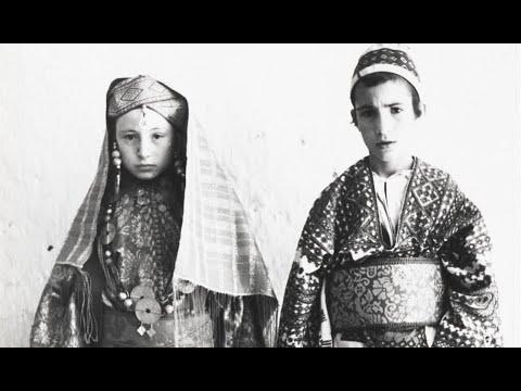 """""""Juifs du Maroc, 1934-1937. Photographies de Jean Besancenot"""""""