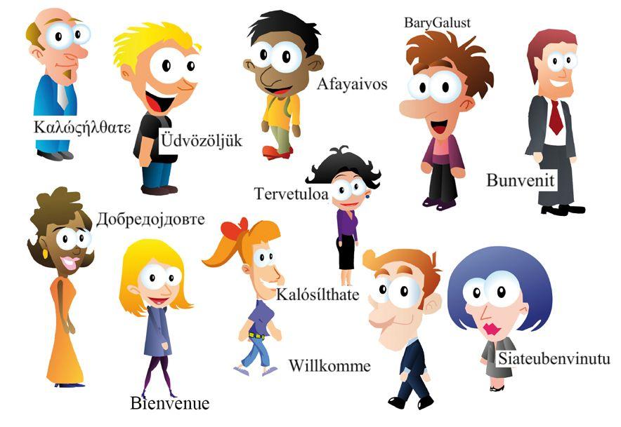 Les langues européennes à l'honneur