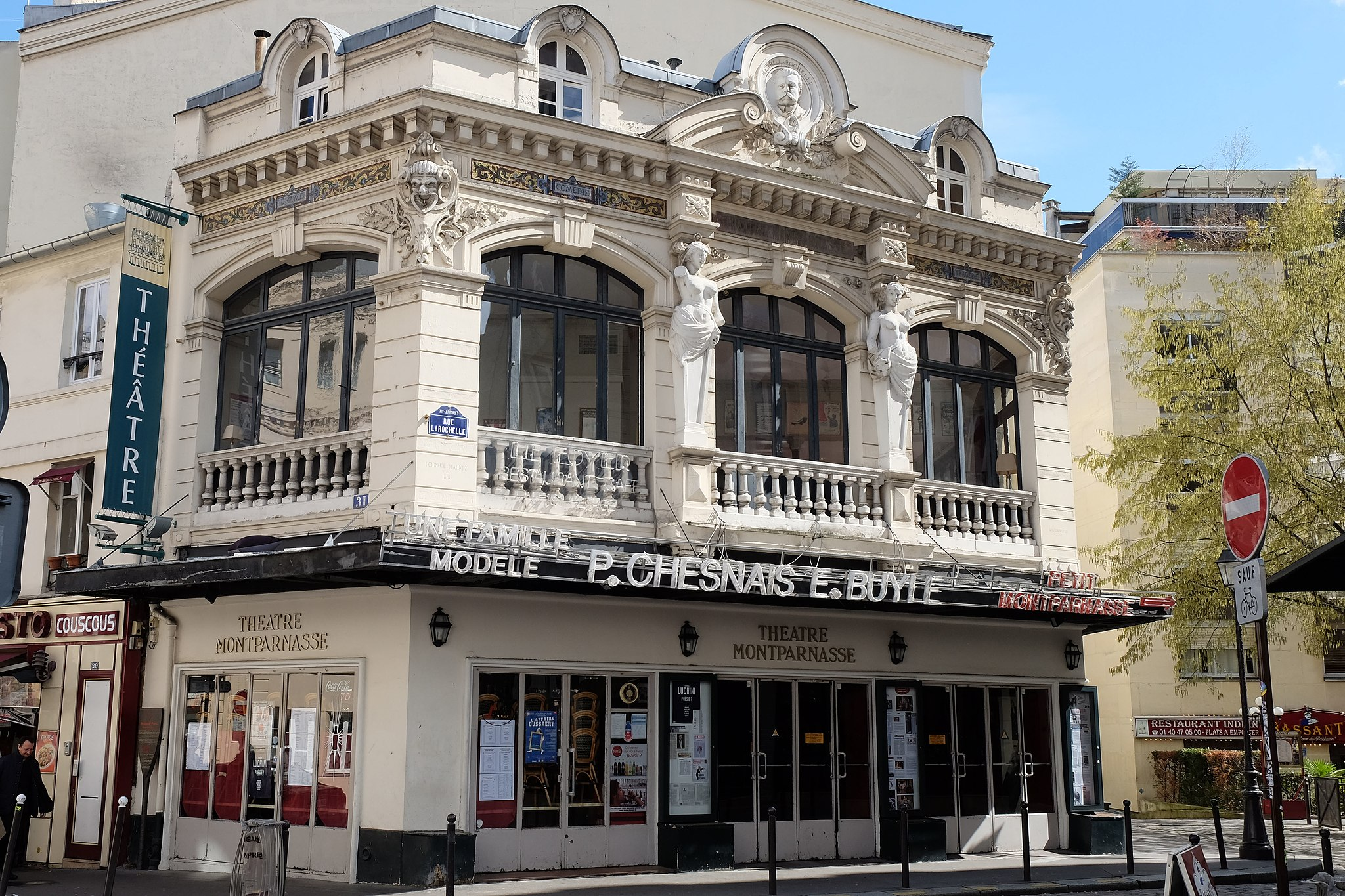 Le Théâtre Montparnasse de Paris (XIVe arrondissement) (c) Papagon (via wikipedia commons)