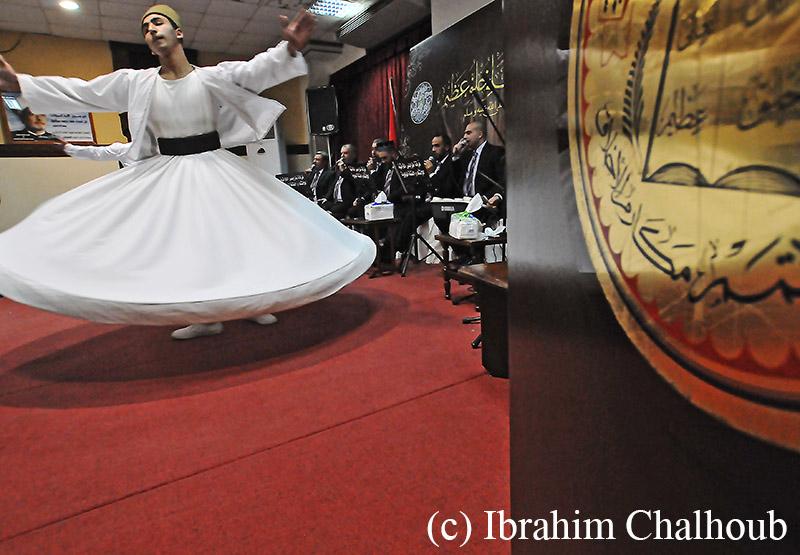 Photo (C) Ibrahim Chalhoub